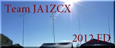 2012 FD Contest by JA1BHM & JA1NQU & JO1CRA